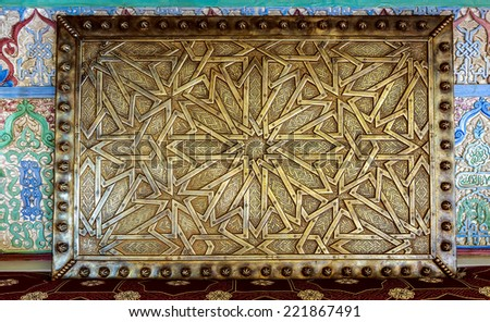 Brass metal plate carved decorative element Arabic - stock photo