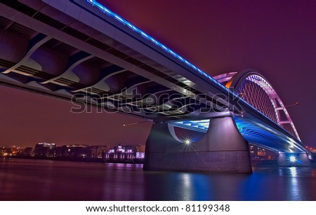 Bratislava Apollo Bridge - stock photo