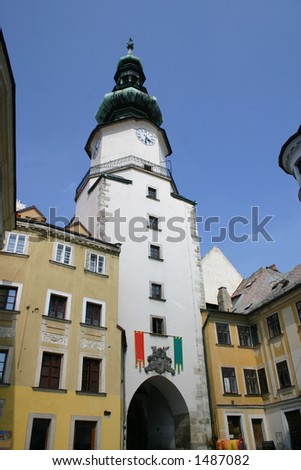 Bratislava the old town - stock photo