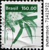 BRAZIL - CIRCA 1984: A stamp printed in Brazil shows Eucalyptus, Series National Economic Resources, circa 1984 - stock photo
