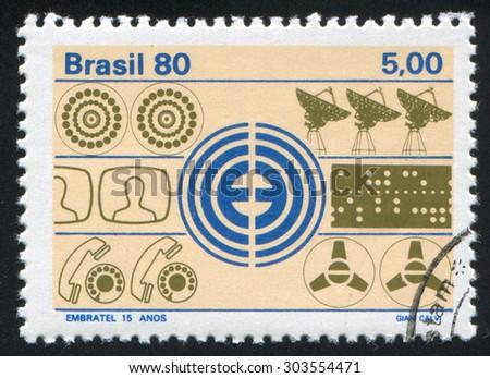 BRAZIL - CIRCA 1980: stamp printed by Brazil, shows  Emblem and Brazilian Pavilion, circa 1980 - stock photo