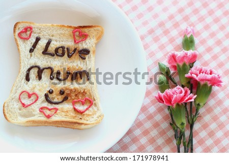 Breakfast for Mothers Day - stock photo