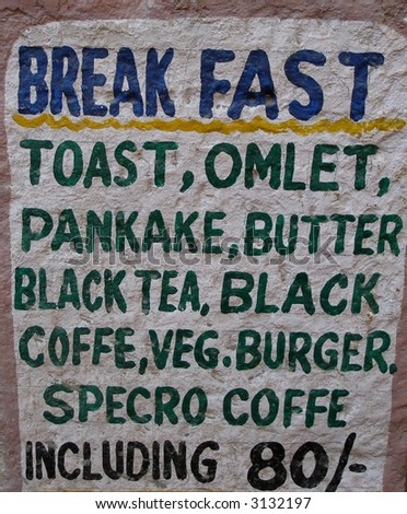 Breakfast sign in India - stock photo