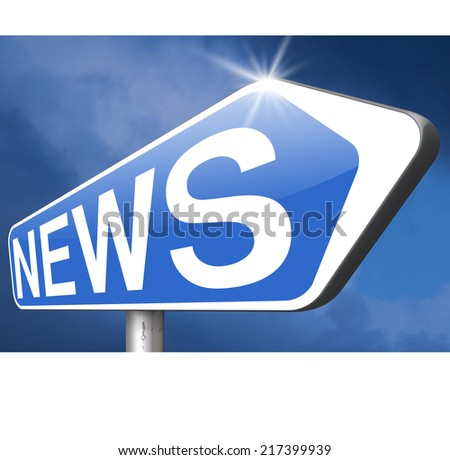 breaking news latest newspaper article hot and fresh from press - stock photo