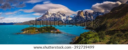 Breathtaking Views Await You at the End of the World at Chilean Patagonia - stock photo
