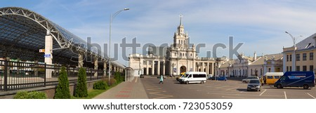 BREST, BELARUS - September 26, 2017: Panorama of Railway platform and railway station building in Brest.