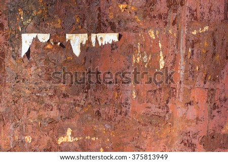 Brick grungy wall texture. Urban city background. - stock photo
