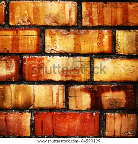 Brick wall. A bricklaying fragment.  Background. - stock photo