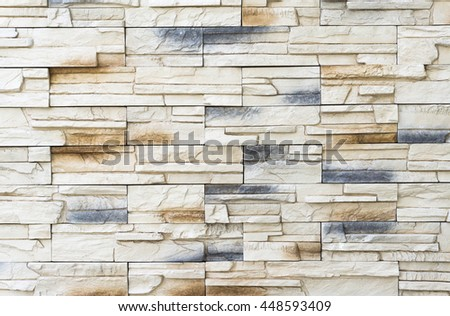 Brick wall background / Old brown Bricks Wall Pattern brick wall texture or brick wall background on day noon light for interior or exterior brick wall building and brick wall decoration texture. - stock photo