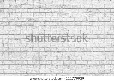Brick wall background texture - stock photo