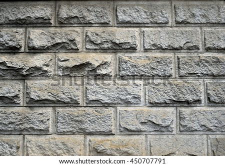 Brick wall exterior background