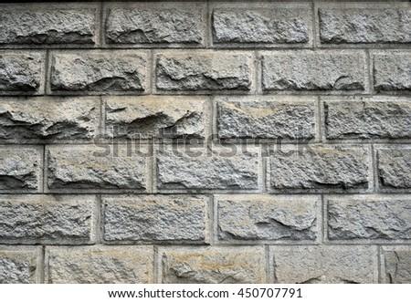 Brick wall exterior background - stock photo