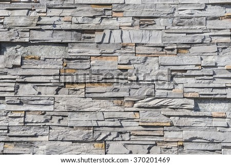 Brick wall texture background and wallpaper - stock photo