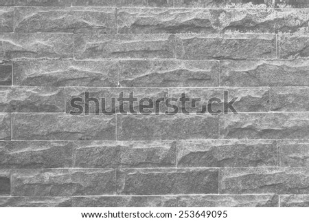 brick wall texture black and white tone. - stock photo