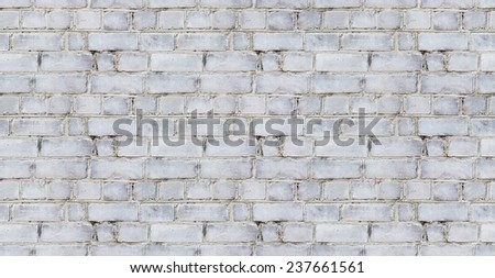 brick wall. The texture of brickwork seamless
