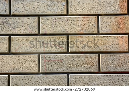 Brick wall/Typical stone wall in a village in Central Italy - stock photo