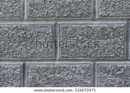 Brick wall with plaster. Abstract background