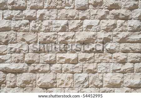 Brickwall background. - stock photo
