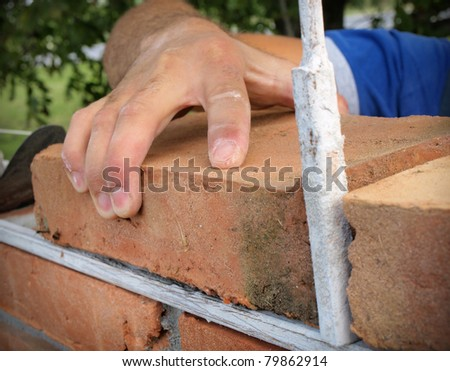 brickwork - stock photo