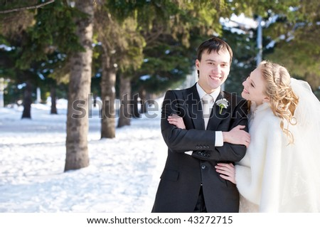 bride and bridegroom in the forest