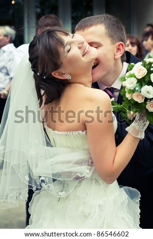 Bride and groom in happiness. - stock photo