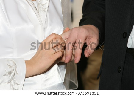Bride Groom Wear Wedding Rings Each Stock Photo 373691851 Shutterstock