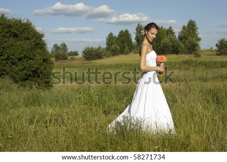 bride only wedding ceremony white dress - stock photo