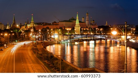 Bridge and Moscow kremlin in the evening