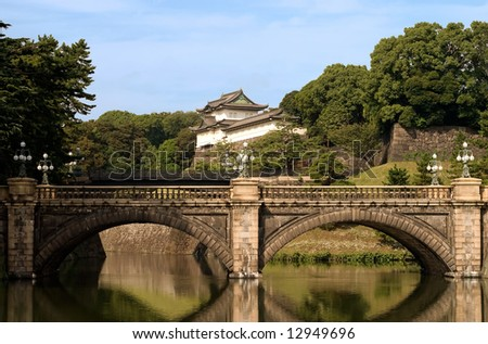 Bridge and part of the imperial palace - stock photo