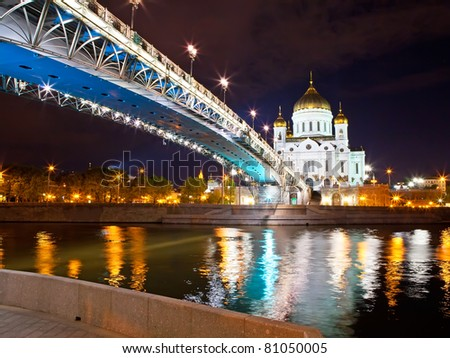 Bridge over the Moscow river near Cathedral of Christ the Saviour. Russia