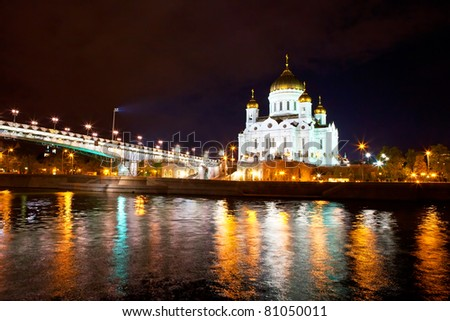 Bridge over the Moscow river near Cathedral of Christ the Saviour. Russia - stock photo
