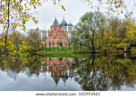Bridge tower and Cathedral of Intercession in the Izmaylovo Estate, Moscow, Russia.