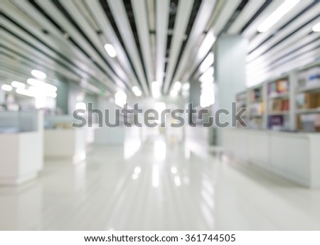Bright and clean bookstore within, abstract background.