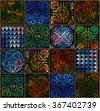 Bright background picture with oil paints. Colorful mosaic. Oil paint. Colorful set of ornamental tiles from Portugal. Flower pattern ornament, mosaic. Wall tiles. Painting on fabric - stock photo