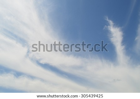 bright beautiful blue sky with clouds - stock photo