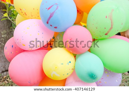 bright bunch of Colorful balloons. Background, low depth of focus. - stock photo
