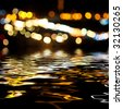 Bright city bokeh background with rendered water waves - stock photo