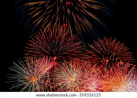Bright Fireworks Finale.  Colorful fireworks display against a black sky. - stock photo