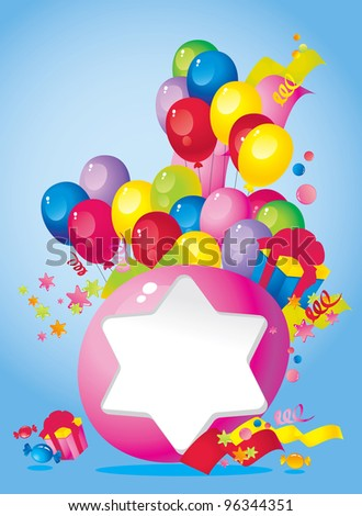 Bright Holiday composition of balloons, gift boxes, confetti,, sweets, Streamer and  Frame for your text congratulations - stock photo
