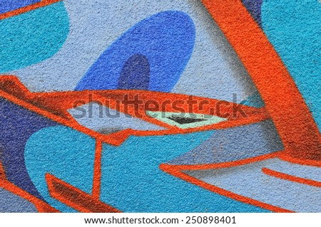 BRISTOL - NOV 8: View of an abstract graffiti piece by an unidentified artist on a cty centre wall on Nov 8, 2010 in Bristol, UK. Bristol is renowned for its vibrant graffiti and street art scene. - stock photo