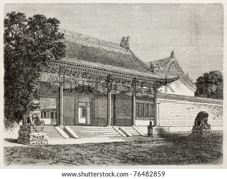 British legation main entrance in Beijing. Created by Therond, published on Le Tour du Monde, Paris, 1864. - stock photo