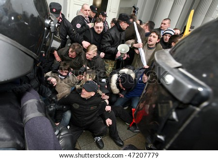BRNO - FEB 17: Police clash with supporters of Worker's Party on February 17, 2010 in Brno, Czech Republic. Supreme Administrative Court dissolved the party because of racist subtext in its program.