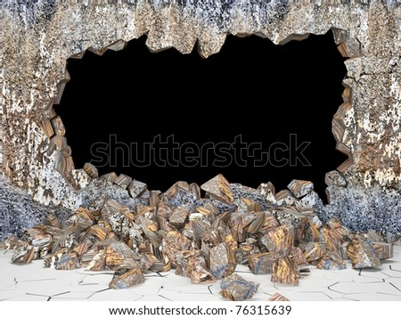 Broken Concrete Wall - stock photo