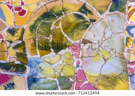 Broken Glass Mosaic Tile Decoration Park Stock Photo (Royalty Free ...