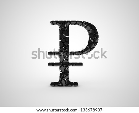Broken Russian Ruble Currency Symbol Isolated Stock Illustration