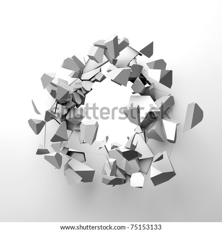 Broken Wall - stock photo