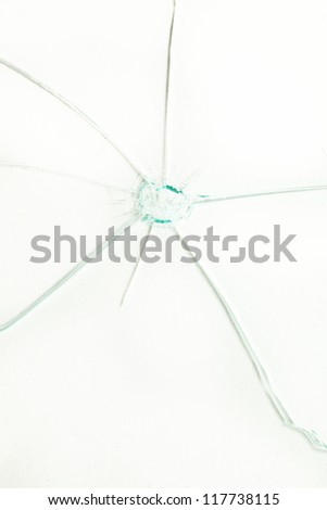 Broken window against a white background - stock photo