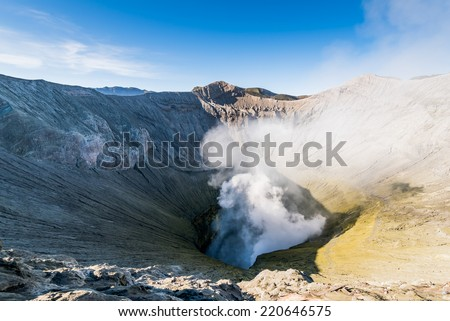 Bromo volcanic mountain - stock photo