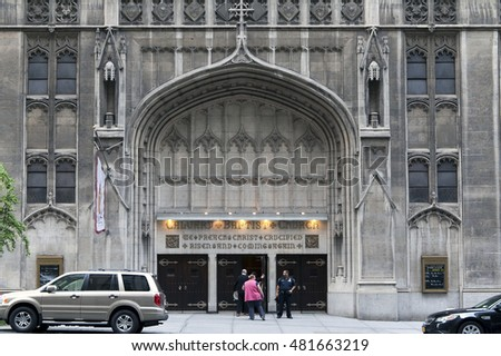 BRONX, NEW YORK - AUGUST 21: Entrance to Calvary Baptist Church in mid Manhattan.  Taken August 21, 2015 in  New York.