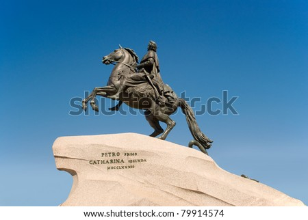 Bronze Horseman. Russia. St-Petersburg. - stock photo